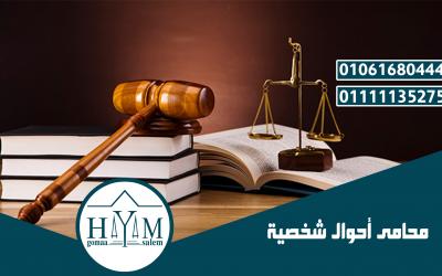 اجراءات الزواج من مصريه بدون الحصول علي تصريح بالزواج من السفاره الاجنبيه ؟؟