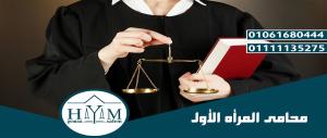 شروط زواج السعودية من بحريني 2020