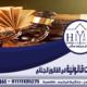 https://hayamgomaa.net/  صيغة وقف تنفيذ العقوبة من النيابة العامة وإجراءته                                                                    80x80