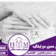 زواج أماراتى من مغربيه فى جمهورية مصر العربية                                                80x80