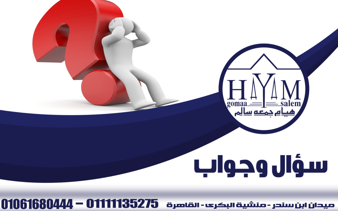 البراءه في جريمة الغياب عن الوحده العسكريه