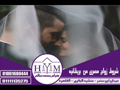 زوأج سعودية من سودأني , زوأج سعودية من أردني ,زوأج عودية في مصر و ألعألم ألعربى  , 0106168044