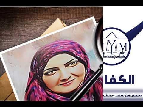 زواج المغربيات و السوريات في جمهوريه جمهورية مصر العربية العربيه 01061680444+