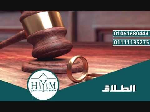 مكتب زواج الاجانب بالقاهرة المحامي هيام جمعه سالم 01061680444