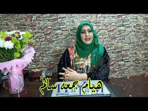موافقة السفارة على الزواج –  شروط هامه لزوج الانجليزى من الاخت المصريه / مع هيام جمعه سالم