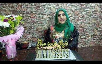 رسوم توثيق عقد الزواج من الخارجية المصرية
