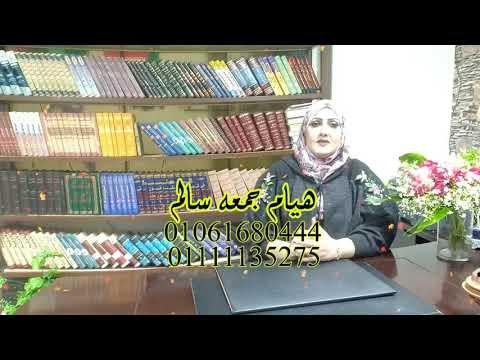 مترجم بوزارة العدل يشرح توثيق زواج الأجانب