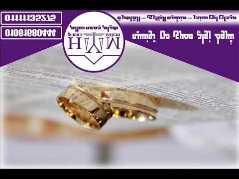المستندات المطلوبه لتوثيق الزواج من روسية ، اول خطوه للحصول على الجنسية الروسية