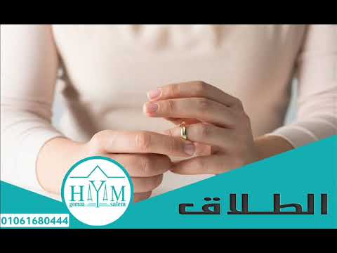 ملخص إجراءات الزواج من اجنبيه في مصر