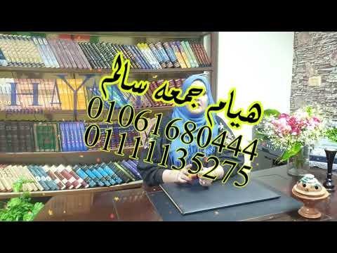 عقود زواج الاجانب توثيق عقود زواج الاجانب . المحامي الاول في مصر الأستاذه هيام جمعه سالم 01061680444