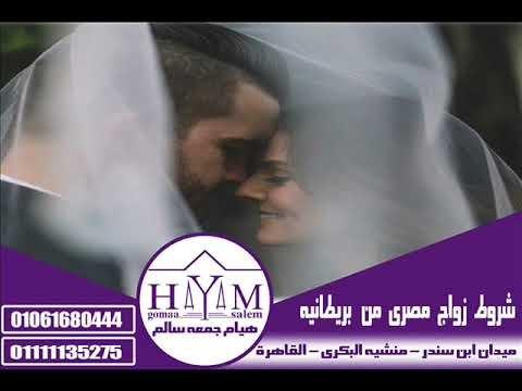 مكتب توثيق الخارجية احمد عرابى –  الطلاق من اجنبي+الطلاق من اجنبي+الطلاق من اجنبي