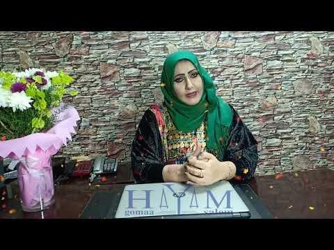 مساجد للزواج بالاسكندرية