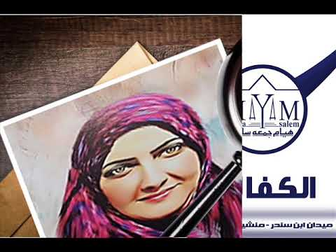 زواج الاجانب فى مصر –  زواج المغربيات و السوريات في جمهوريه جمهورية مصر العربية العربيه 01061680444+
