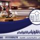 اجراءات الزواج من مصريه بدون الحصول علي تصريح بالزواج من السفاره الاجنبيه ؟؟  إجراءات إشكال لوقف تنفيذ حكم النفقة (دعوي الحبس) لسنة 2020                                                                  80x80