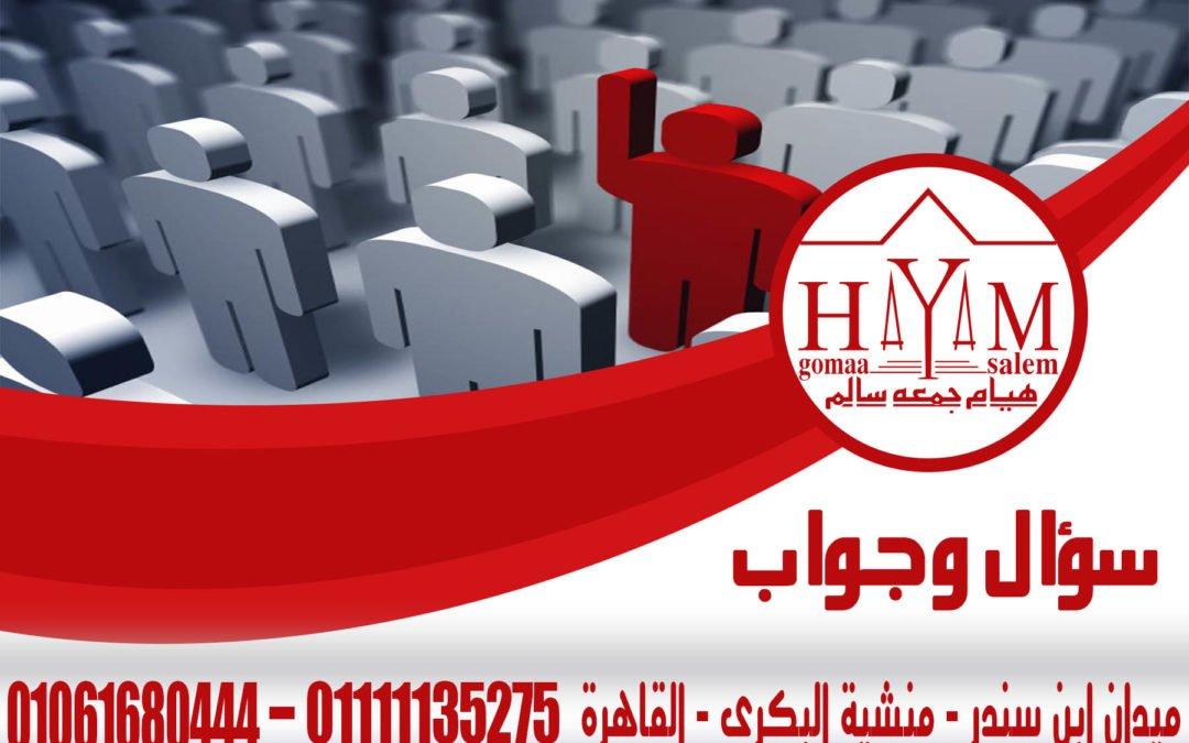 ماهي المراحل والشروط التي يجب اتباعها حتي يتم عقد توثيق عقد زواج الأجانب في مصر؟