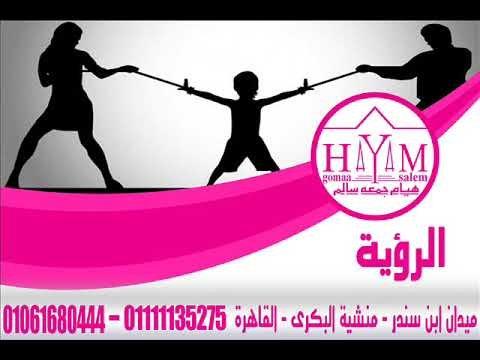 عقد طلاق مصرى