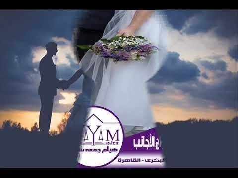 افضل محامية فى مصر لتوثيق عقود زواج الاجانب فى مصر 2020