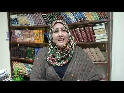 زواج المغربيات بالاتراك –  الجزء التانى من حلقه شروط زوج المغربيه من مصرى المحاميه هيام جمعه سالم
