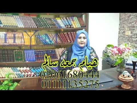 زواج المغربيات بالاتراك –  ما هي تبعات زواج مصري من جزائرية في مصر؟مكتب المستشار القانونى  – هيام جمعه  سالم/01061680444