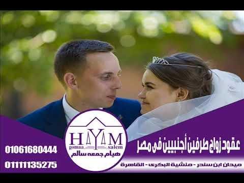 تصديق شهادة الميلاد من الخارجية المصرية 2020