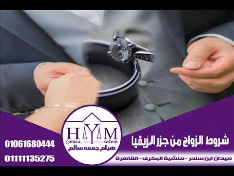 نموذج عقد زواج مغربي pdf