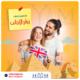 تقرير عقود زواج الأجانب في دولة جمهورية مصر العربية العربية