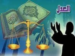 النظام الأساسي لمحكمة العدل الإسلامية الدولية 2022