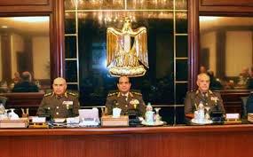 المجلس الأعلى للقوات المسلحة 2022