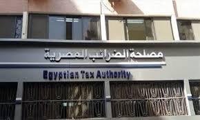 تفاصيل قانونية حول الضريبة العقارية بعد تعديل القانون المصري 2022