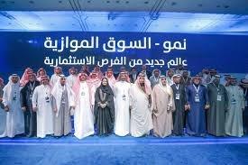 قراءة قانونية حول نمو السوق الموازية بالمملكة السعودية 2022